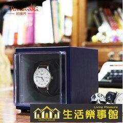 手錶自動搖表器機械表德國品質表盒晃表器轉表器單表迷你NMS生活樂事館 清涼一夏特價