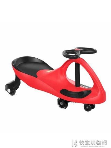 小棒客兒童扭扭車1-3歲防側翻寶寶溜溜車妞妞車萬向輪搖擺滑滑車