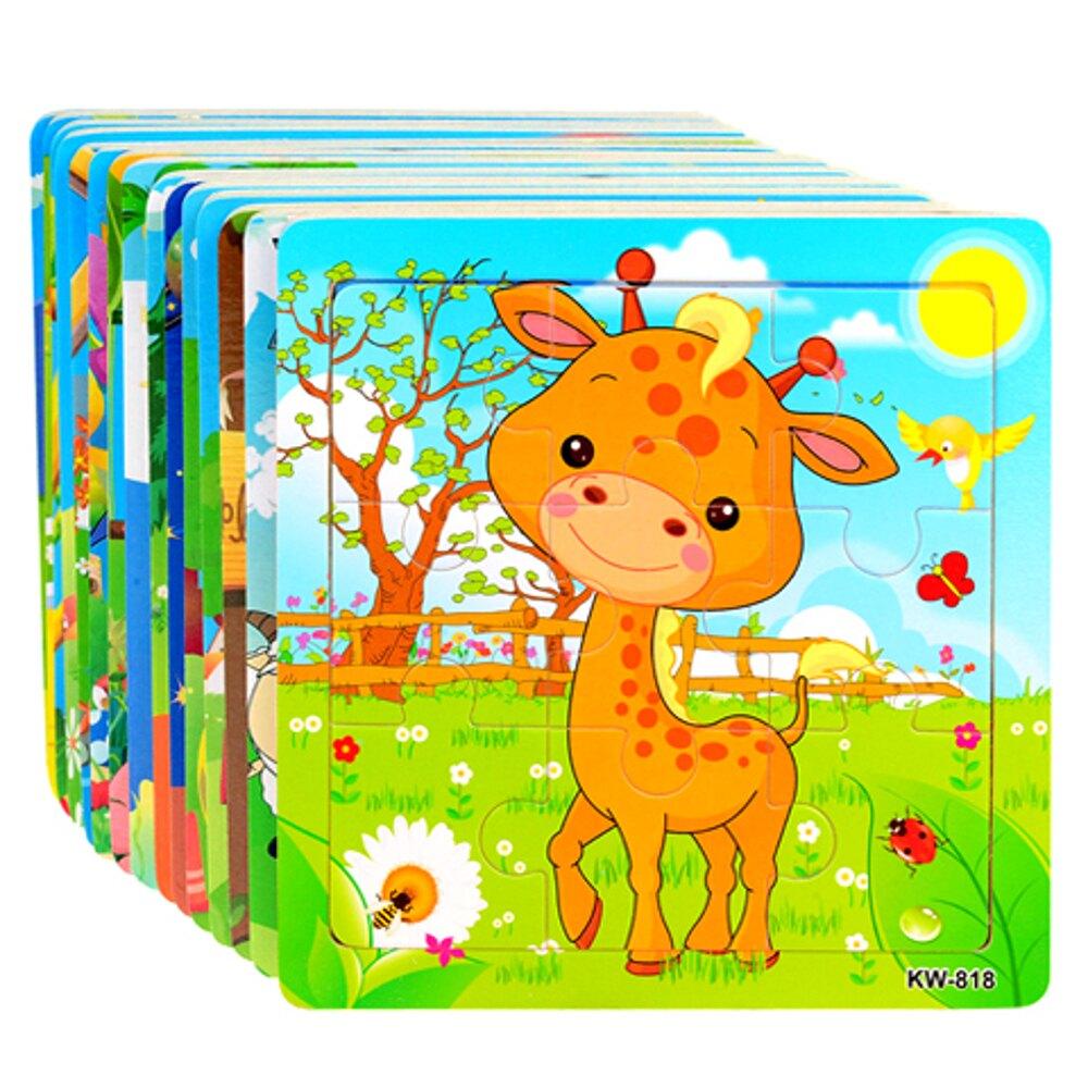 9/20片 寶寶幼兒童積木質拼圖2-3-4-5-6歲早教益智力立體拼插玩具 雙12購物節