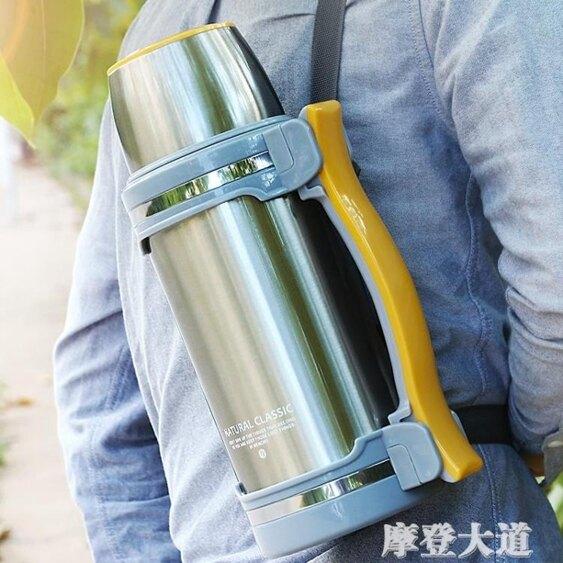 保溫壺家用便攜304不銹鋼熱水壺車載大號暖瓶旅行杯戶外大容量2升『摩登大道』