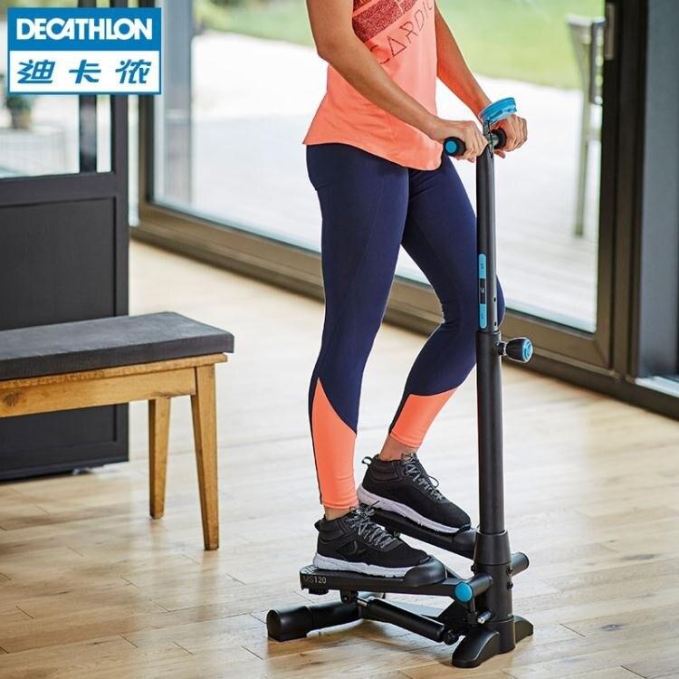 迪卡儂踏步機女家用小型踩踏機瘦腿健身器材腳踏登山機FIC QSNMS