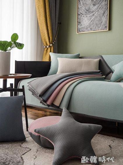 沙發墊夏天款北歐夏季涼席冰絲防滑涼坐墊子四季通用簡約沙發套罩