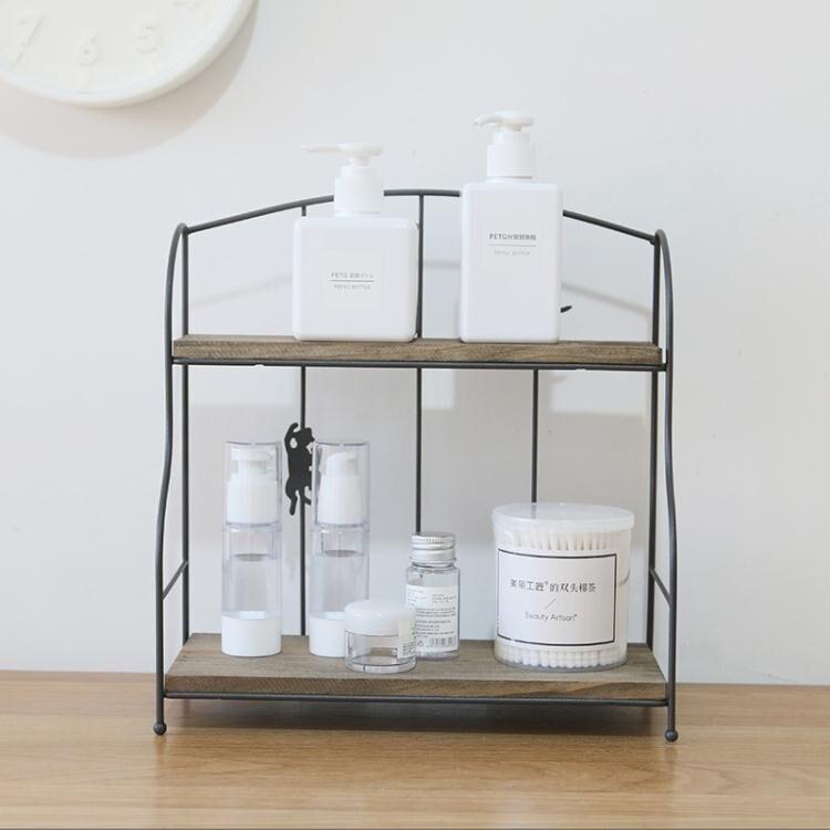 鐵藝化妝品收納架桌面置物架摺疊雙層日式 黛尼時尚精品