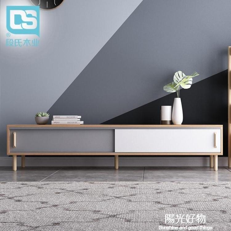 電視櫃ins北歐實木茶幾套裝組合小戶型日式家具簡約現代客廳機櫃 NMS陽光好物