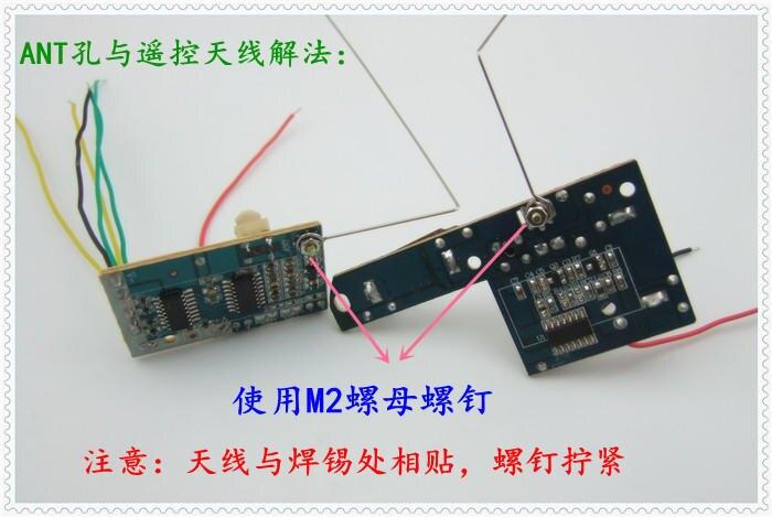 27mhz四通道遙控接收器發射器套裝兒童玩具汽車遙控板設備模塊1入