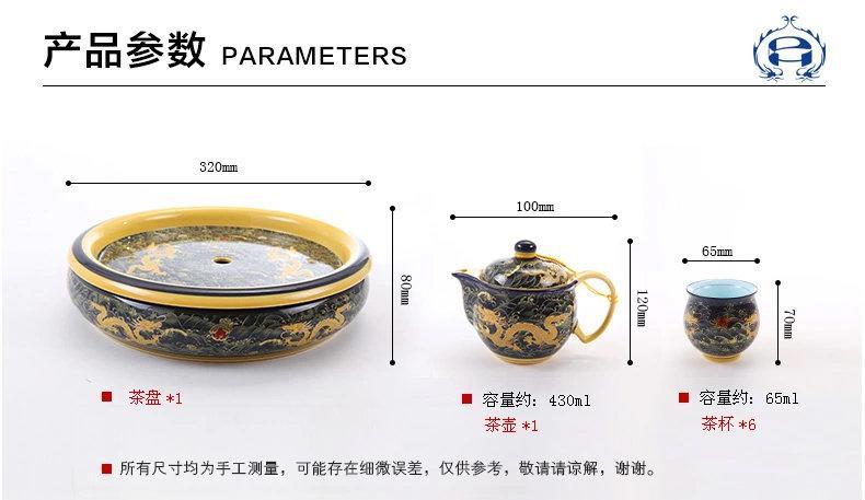 高檔托盤功夫茶具套裝特價整套禮盒景德鎮陶瓷茶盤茶壺雙層茶杯