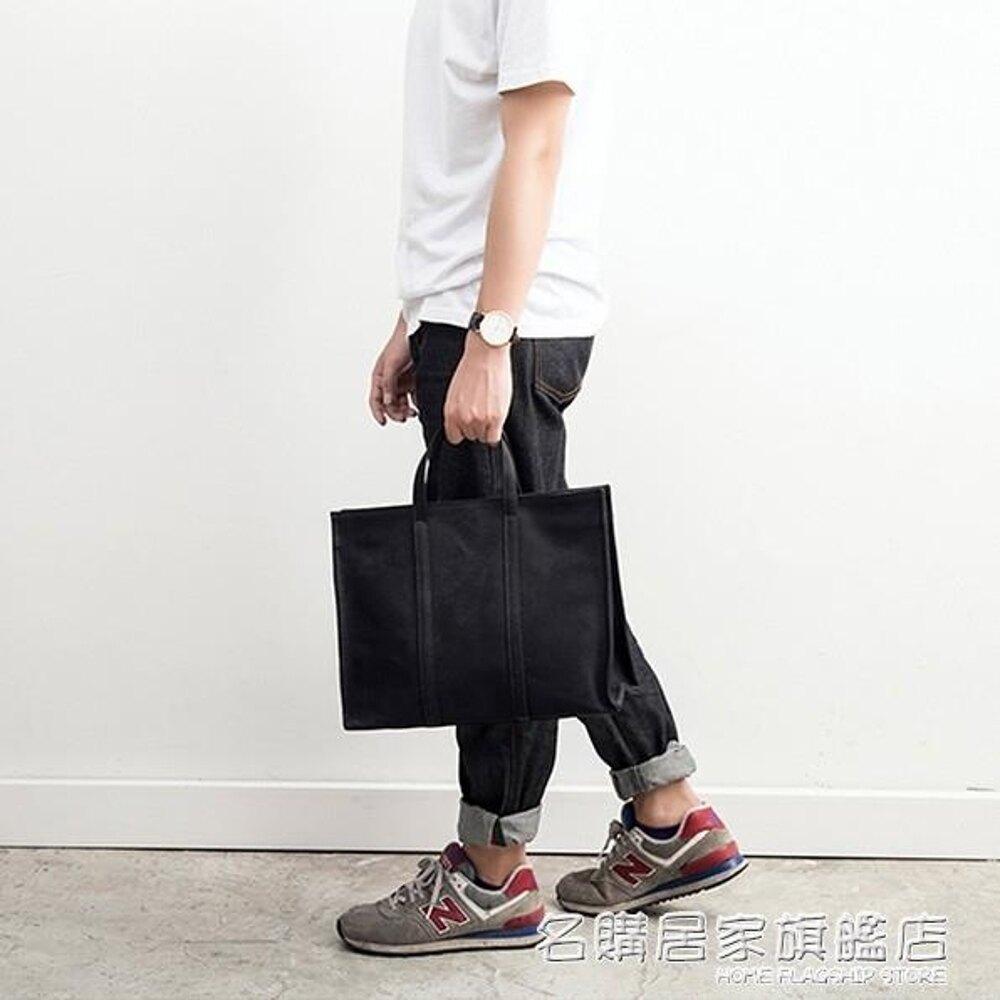 帆布書袋商務檔袋檔包大容量公事包學院休閒男女小清新手提包  『名購居家』 雙12購物節