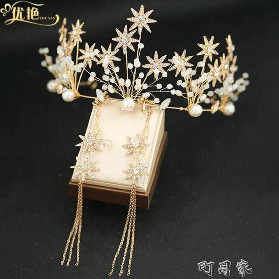 日韓式新娘甜美頭飾珍珠大皇冠水鑚星星公主發飾王冠婚紗配飾品
