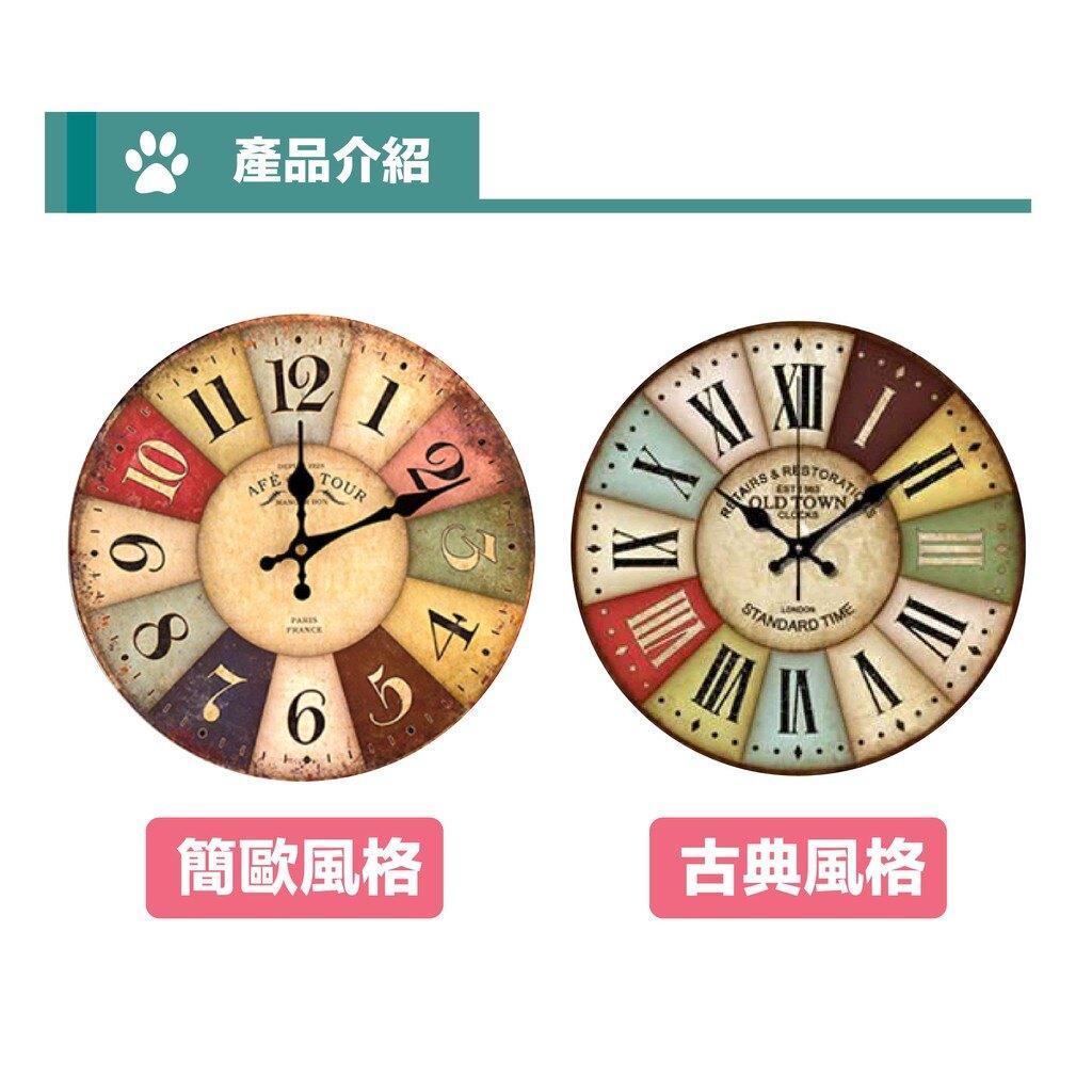 英國風格時鐘 客廳鐘錶 靜音木質掛鐘錶 石英壁鐘復古鐘