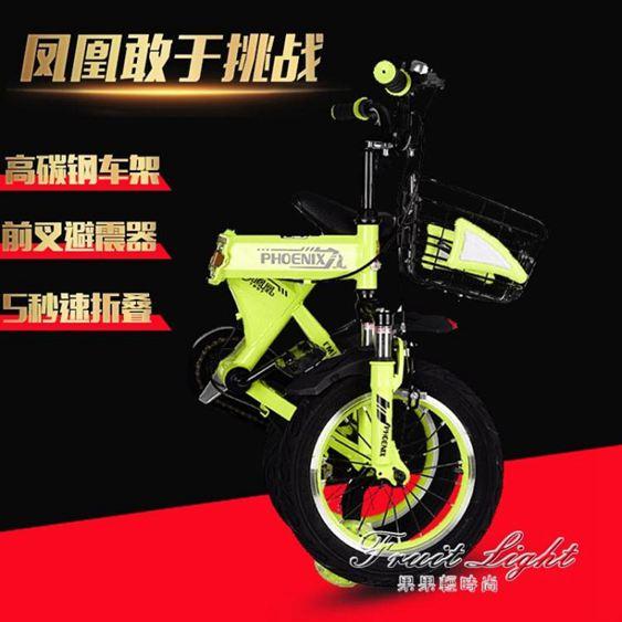 兒童自行車 腳踏車 摺疊兒童自行車3歲寶寶腳踏車2-4-6-7-8-9-10歲童車男孩單車 果果輕時尚NMS