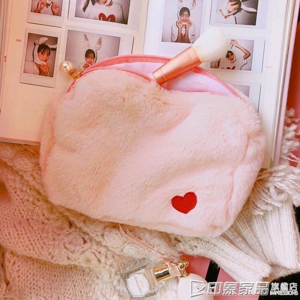 韓版簡約少女化妝品收納包學生毛絨可愛化妝包愛心眼睛創意女