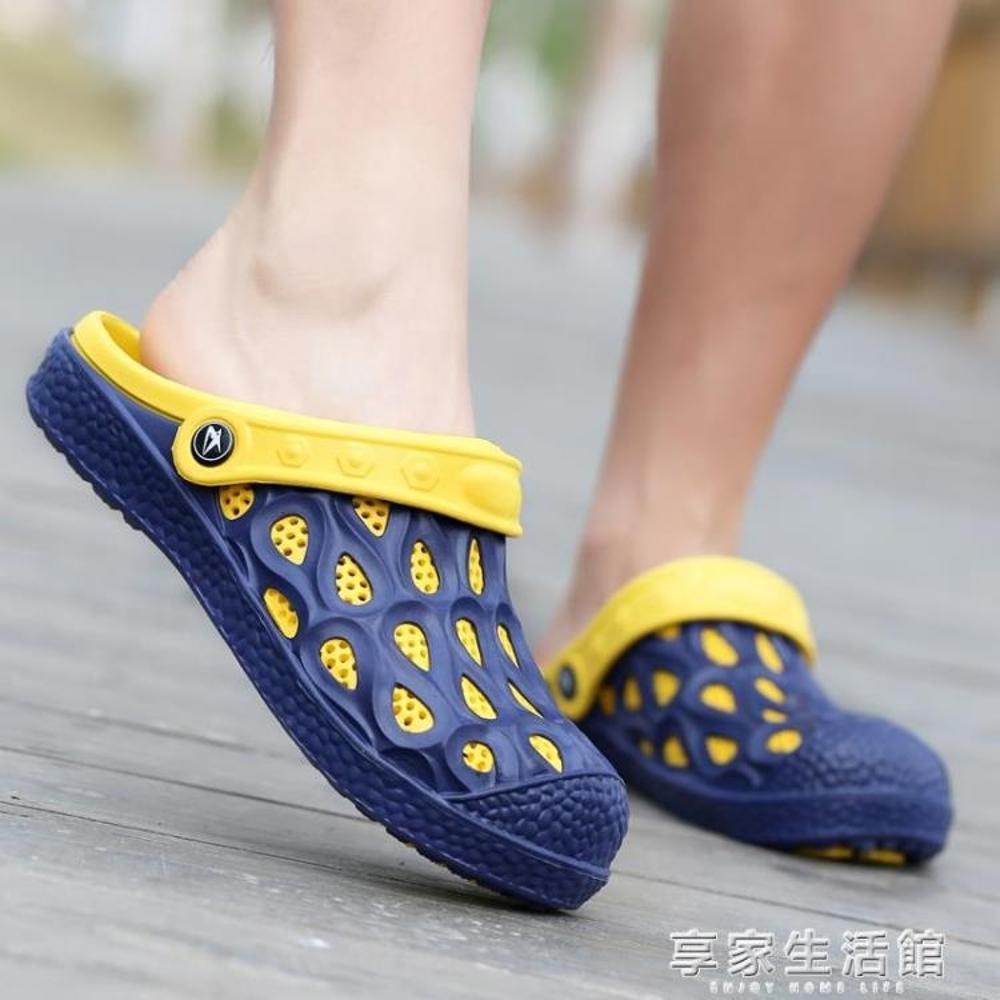 免運 奮邦新款沙灘涼拖鞋男鞋防滑包頭洞洞鞋女透氣花園鞋夏季情侶拖鞋