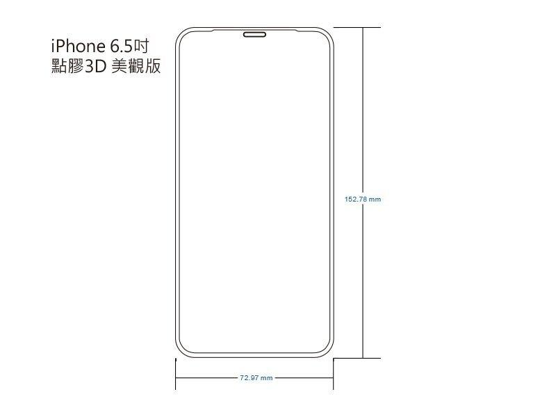"""""""扛壩子"""" imos官方授權總經銷 免運 IMOS iPhone 11 Pro Max 2019 6.5吋 神極3D款點膠3D康寧2.5D滿版玻璃保護貼"""