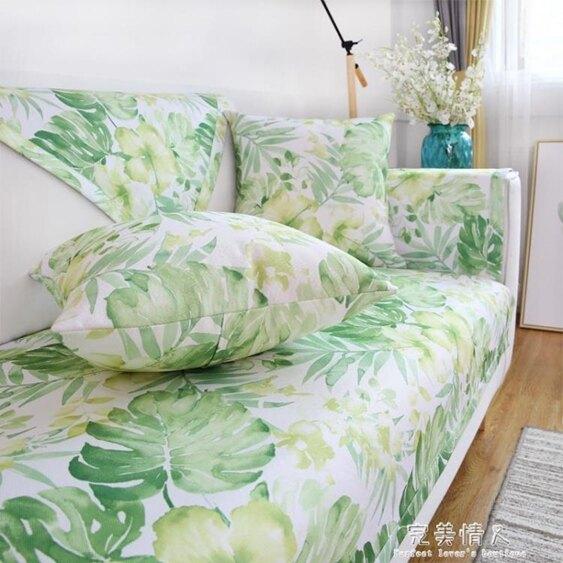 沙發墊夏季防滑布藝歐式冰絲涼席坐墊子靠背皮沙發套罩巾全蓋夏天  聖誕節禮物