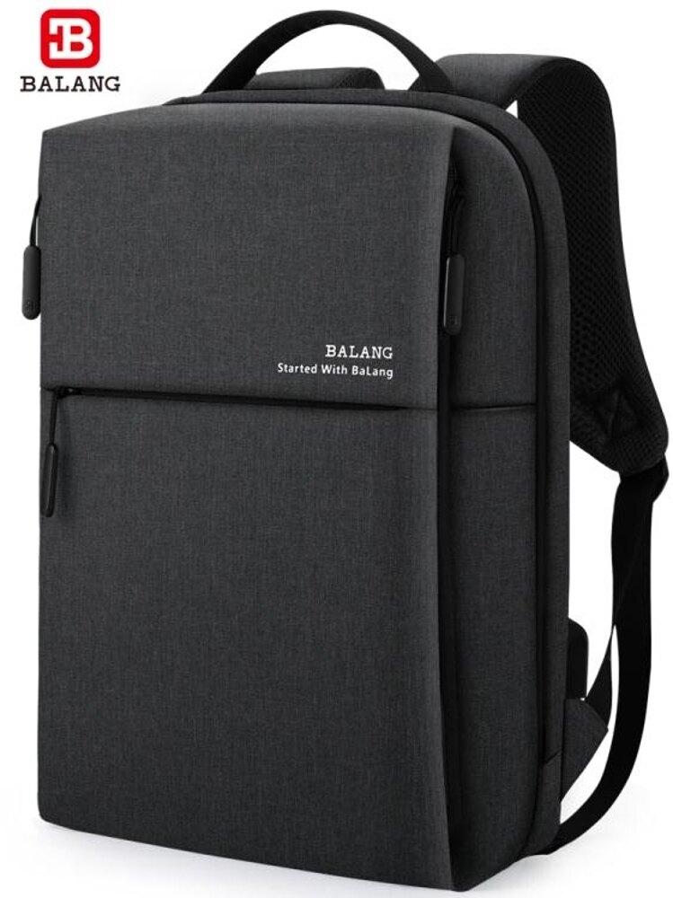 電腦包 巴朗新款商務雙肩包休閒時尚潮流大學生書包15.6寸電腦包男士背包 韓菲兒 母親節禮物