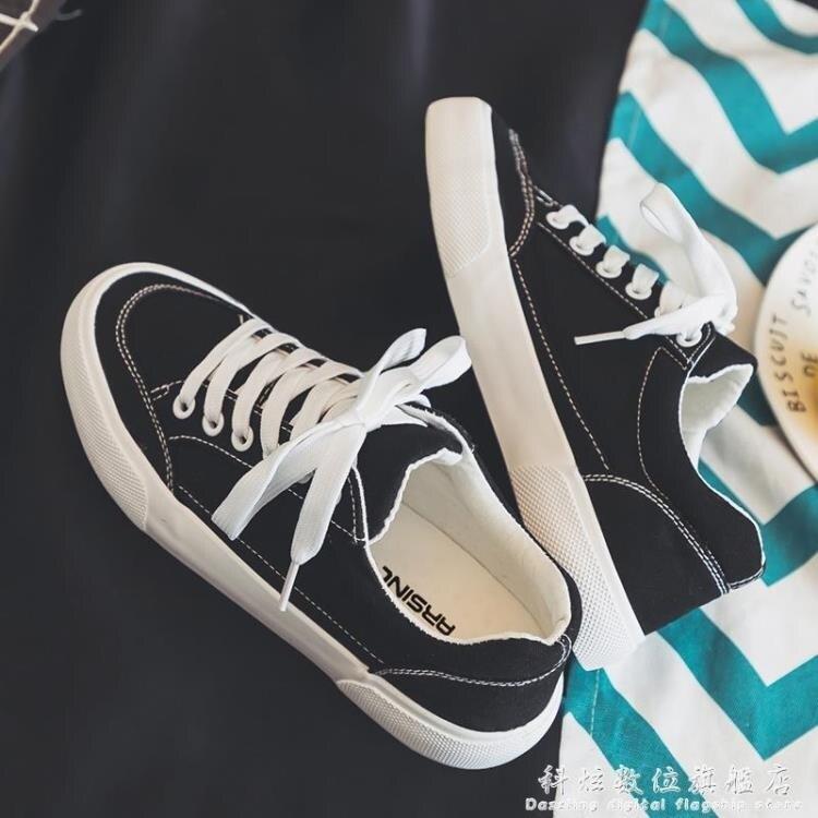 夏季小白鞋韓版帆布鞋潮流男鞋百搭休閒鞋白色原宿板鞋學生布鞋潮 秋冬新品特惠
