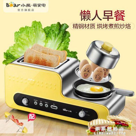 煮蛋器Bear/小熊ZDQ-D05B5家用多功能早餐機煎烤烙吐司機煎蛋器烤煎蛋果果新品