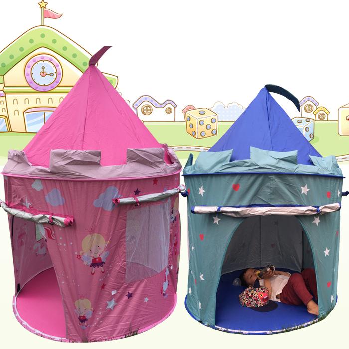 兒童帳篷游戲屋玩具女孩公主房室內小孩蒙古包寶寶幼兒園城堡禮物jy
