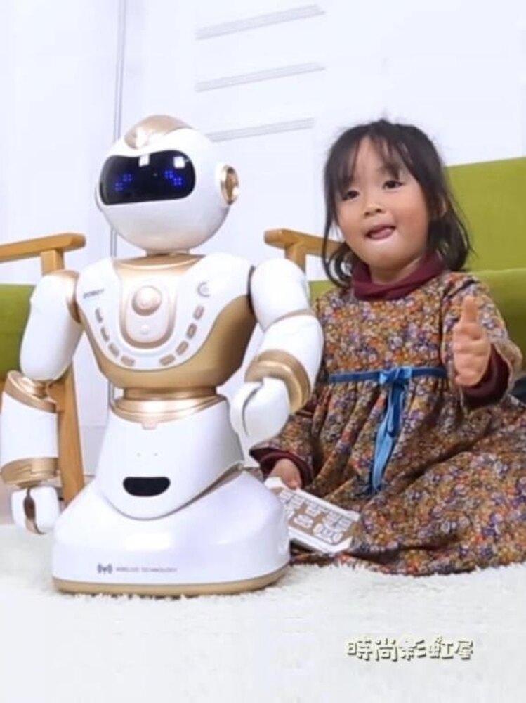 美致小帥機器人玩具 智能 對話遙控語音充電動高科技兒童男孩玩具MBS「時尚彩虹屋」