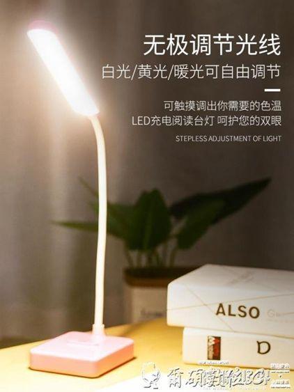 USB檯燈兒童小臺燈床頭護眼書桌學生宿舍LED保視力可充電寫字臥室臺風 爾碩數位