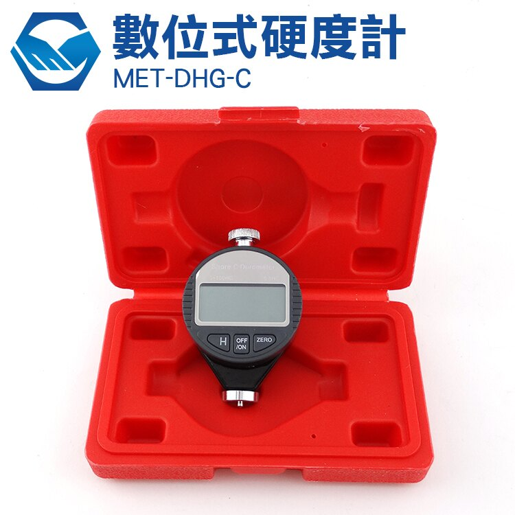 工仔人 軟質橡膠/泡棉類硬度計(數位式) 橡塑並用 塑料中含有發泡劑製成的微孔材料 MET-DHG-C
