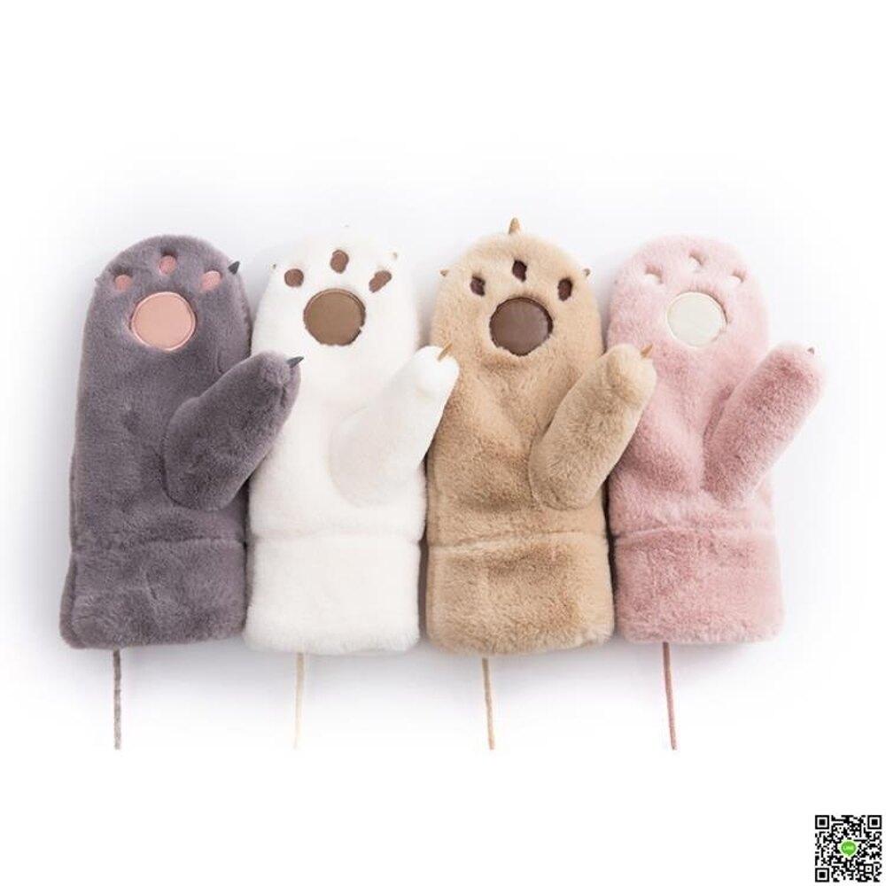 新款盛琦手套女冬保暖可愛學生韓版卡通加絨加厚騎車防風日系 都市時尚
