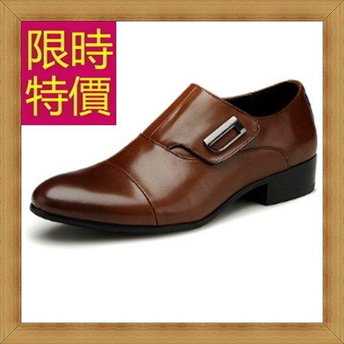 ★真皮皮鞋休閒鞋-時尚紳士商務男鞋子58w26【獨家進口】【米蘭精品】