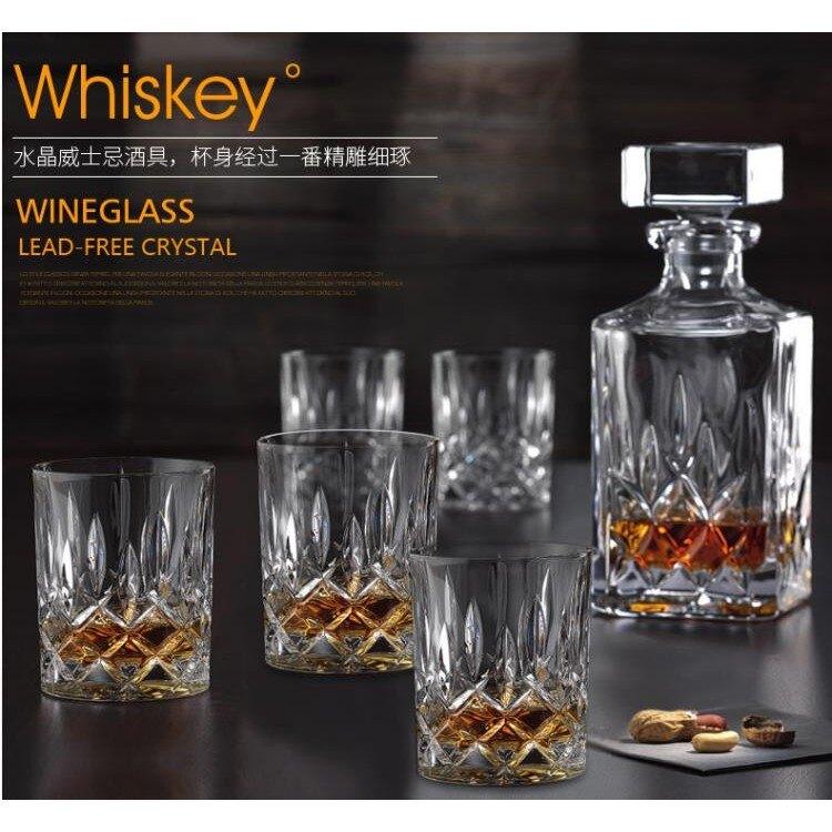 水晶威士忌杯洋酒杯大號啤酒杯醒酒器玻璃酒瓶禮盒套裝紅酒杯家用