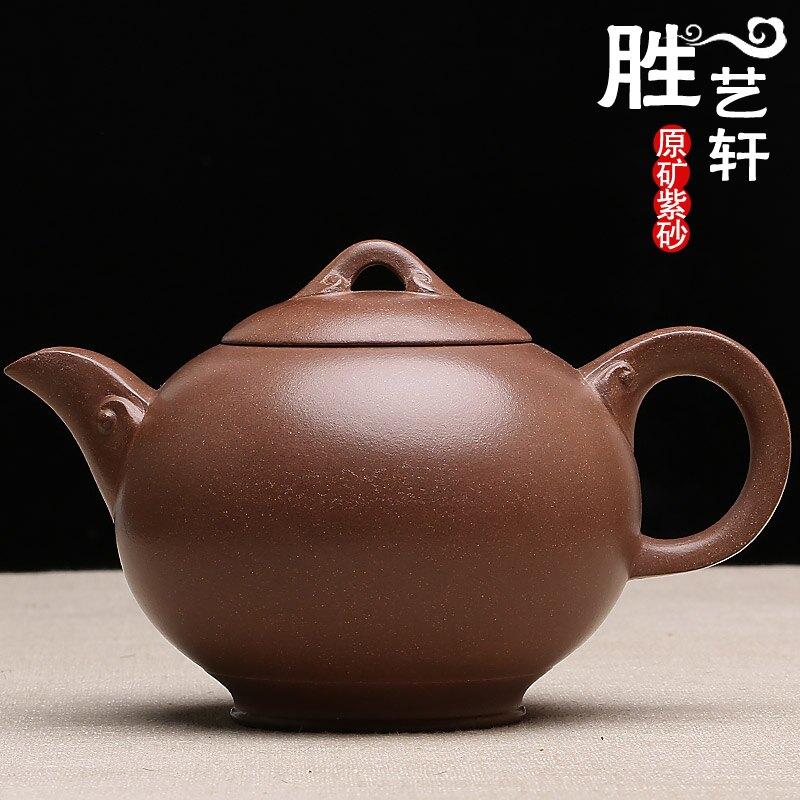 [超豐國際]宜興純全手工紫砂壺 原礦老段泥 名家茶壺茶具如意壺精品送禮1入