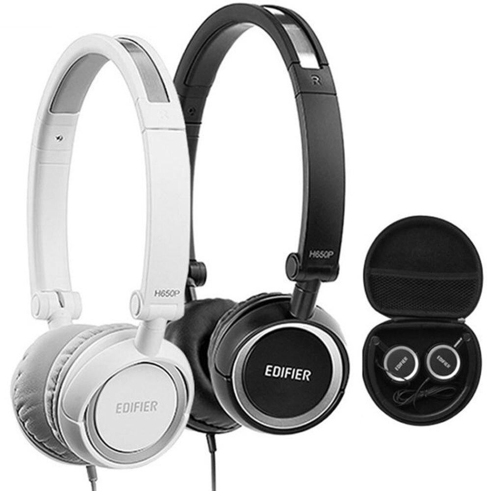 Edifier/漫步者 H650耳機頭戴式 電腦手機重低音樂運動HIFI耳麥 尾牙年會禮物