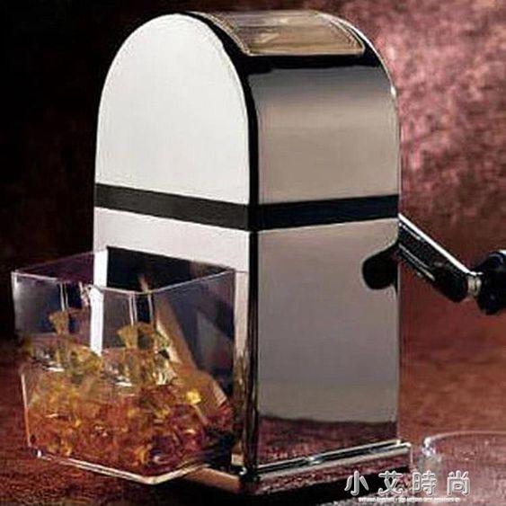 手搖碎冰機商用家用刨冰機手動刨冰器碎冰器沙冰機器創意家居