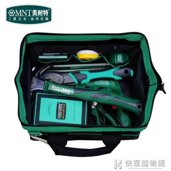 手提電工工具包單肩多功能維修安裝帆布大加厚牛津布工具袋NMS