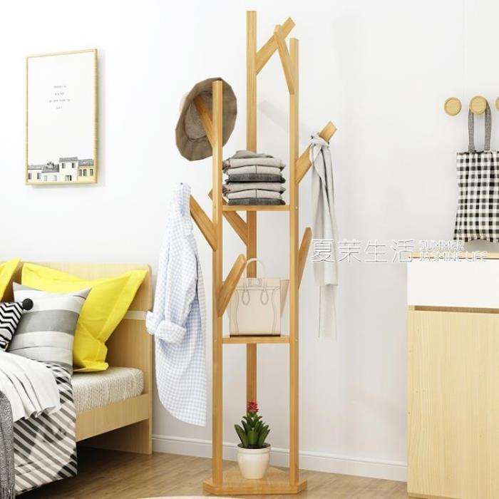 衣帽架 簡約家用臥室經濟型衣服架子落地掛衣架簡易創意三角式包架衣帽架