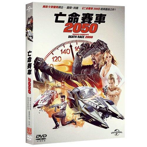 亡命賽車2050 Death Race 2050 (DVD)