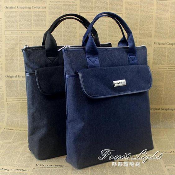 公事包韓版手提袋文件包豎款文件袋A4帆布時尚公事包男女辦公會議袋定制