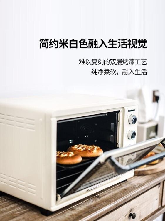 烤箱電烤箱家用烘焙多功能全自動大升容量智慧迷你小蛋糕 220V