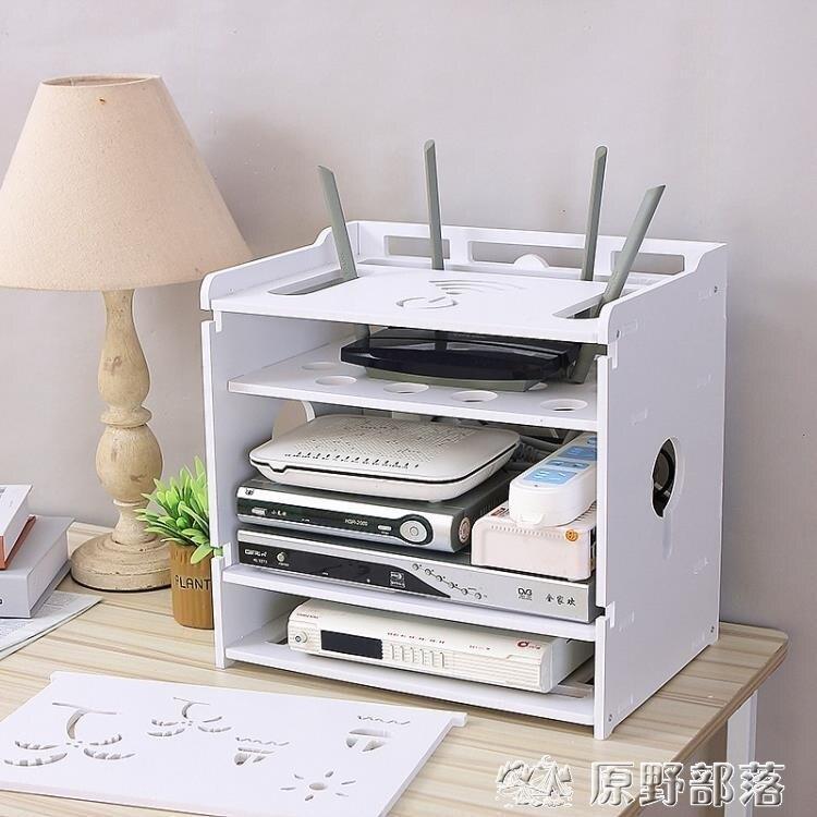 無線路由器收納盒光貓WiFi機頂盒置物架電源插板理線盒免打孔壁掛