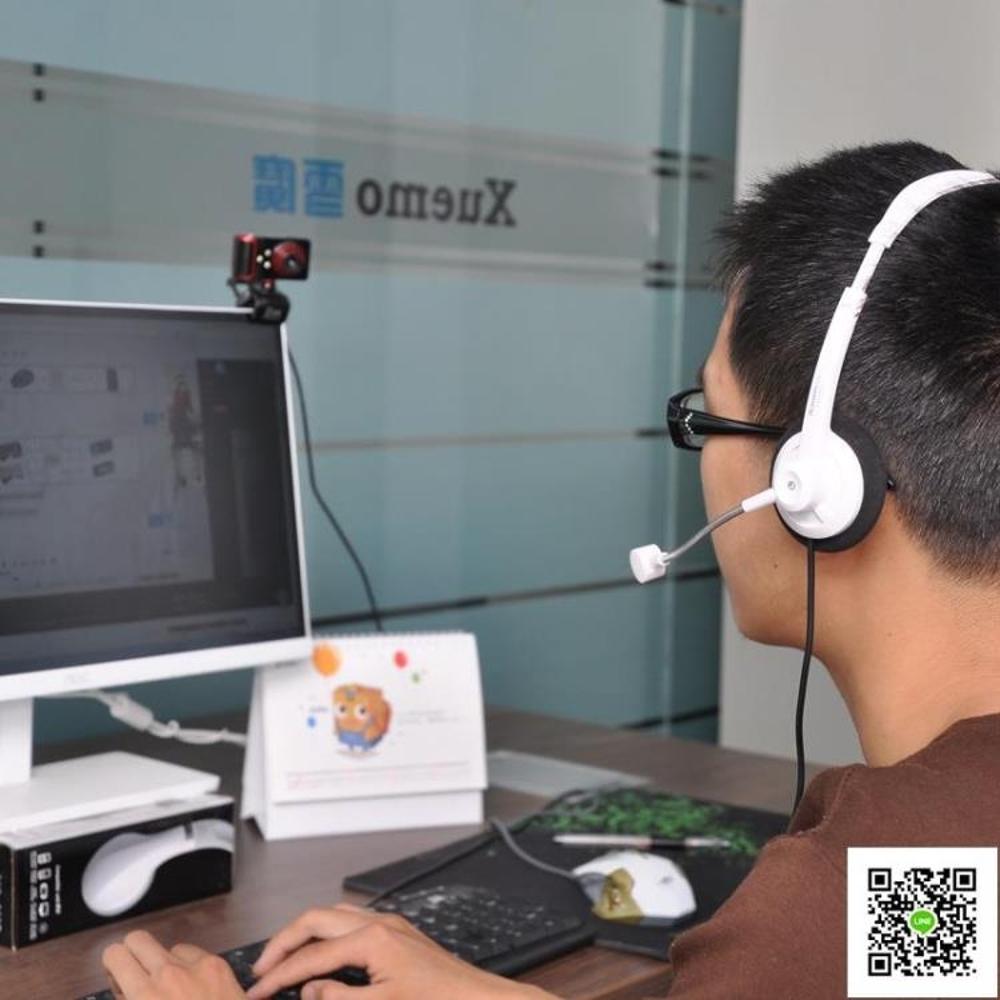 耳機/耳麥  台式電腦有線耳機頭戴式音樂耳麥帶話筒聯想華碩筆記本雙孔電腦用 女神節樂購