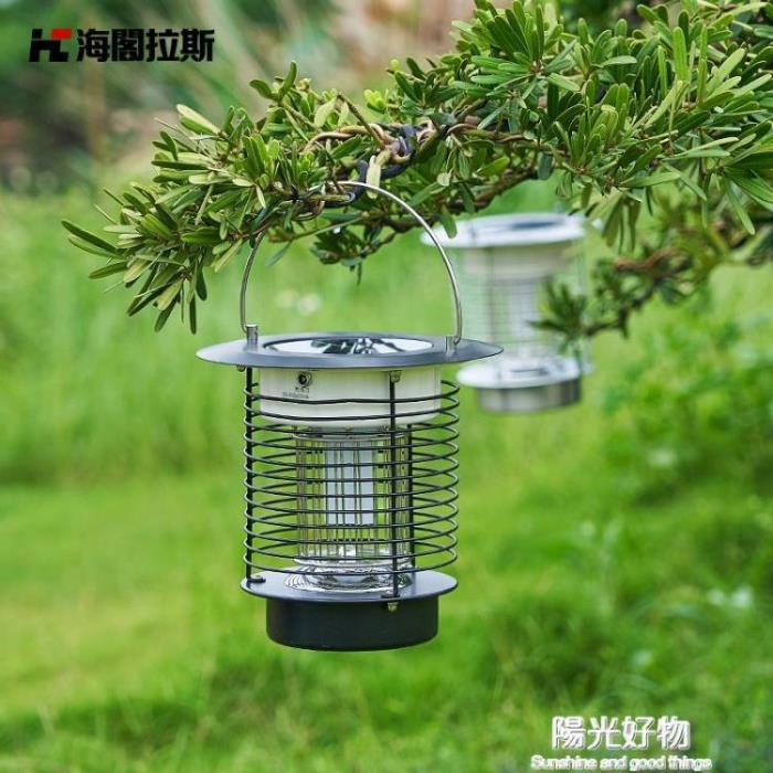 太陽能燈太陽能滅蚊燈戶外防水草坪燈養殖場果園庭院花園草地家用驅蚊led