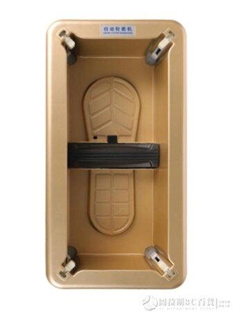 百佳愛鞋套機全自動高檔家用踩腳套鞋機新款智慧一次性腳套鞋膜機 清涼一夏特價