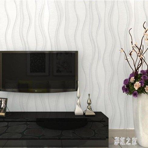 3d現代簡約抽象無紡布墻紙 素雅波浪電視背景墻客廳臥室玄關壁紙 DR19183  萬事屋  聖誕節禮物