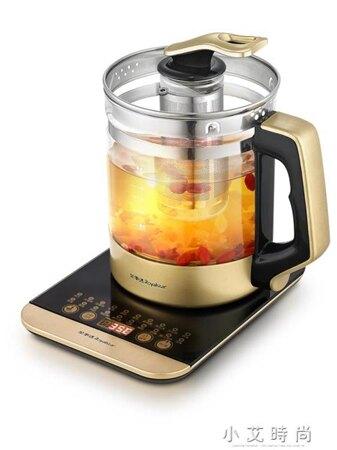 養生壺全自動加厚玻璃多功能燕窩甜品煮茶器電熱花茶壺 清涼一夏特價
