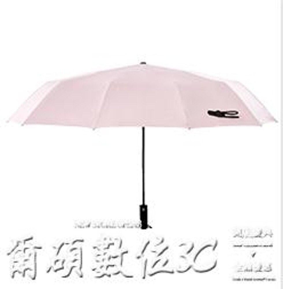 雨傘 雨傘女折疊日系小清新晴雨用遮陽防曬防紫外線女神太陽傘 清涼一夏特價