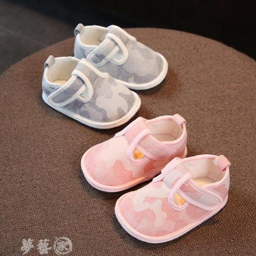 童鞋 嬰兒學步鞋軟底男寶寶鞋子春秋6-12個月幼兒布鞋秋季0-1歲公主鞋 夢藝家