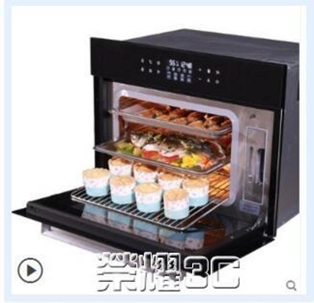 免運 蒸飯櫃 蒸烤箱二合壹家用烘焙蒸汽爐電蒸箱壹體機廚房  220v