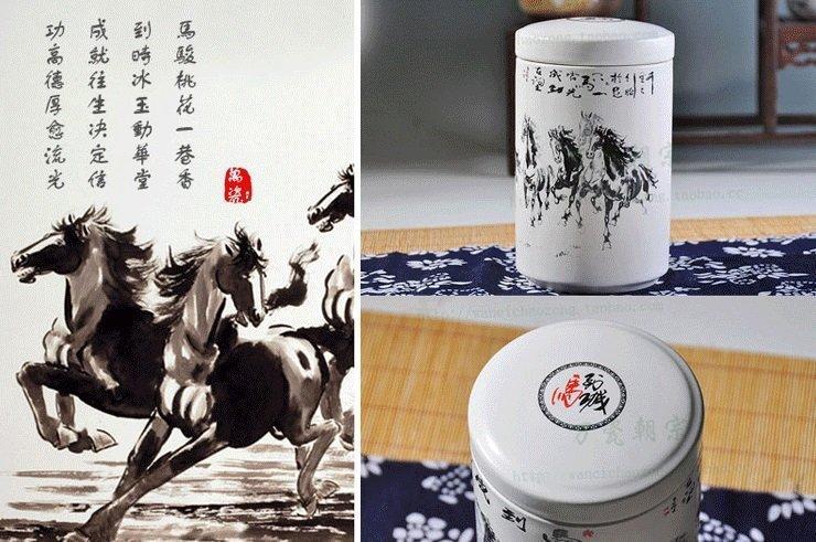 萬瓷朝宗 高檔陶瓷茶葉罐 陶瓷罐子陶瓷亞光釉直身罐五彩牡丹(圖一)