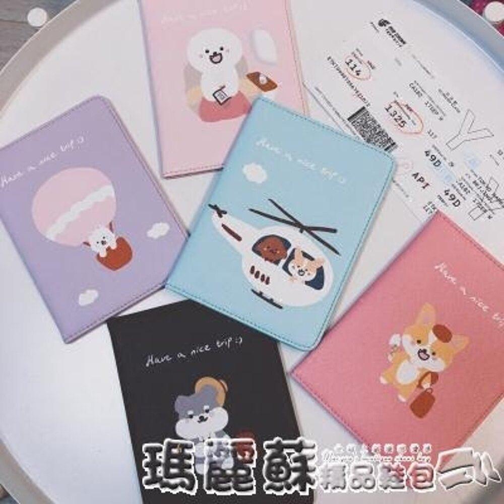護照夾 機票護照夾保護套韓國日本防水可愛卡通收納包多功能證件 瑪麗蘇