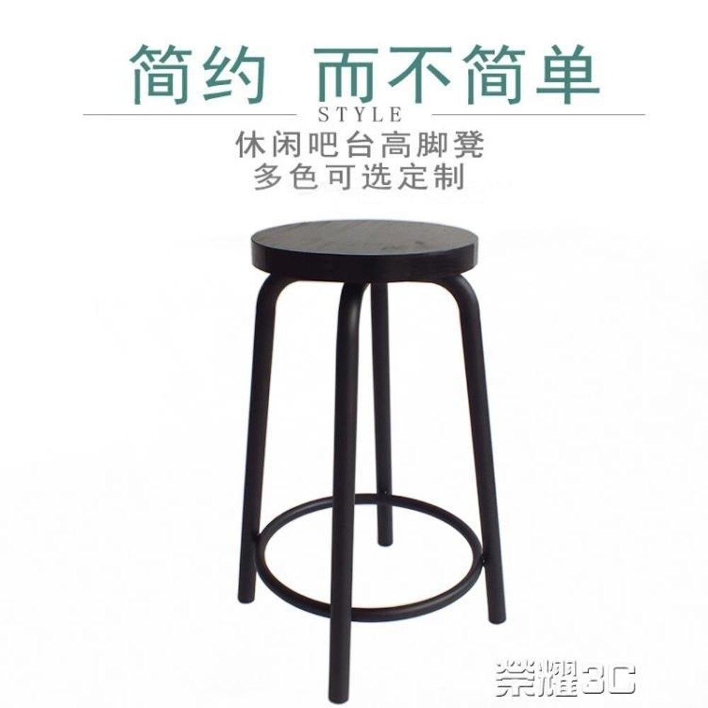 吧台椅 椅子鐵藝吧台椅酒吧吧凳家用高腳圓凳實木凳子吧椅簡約 年貨節預購