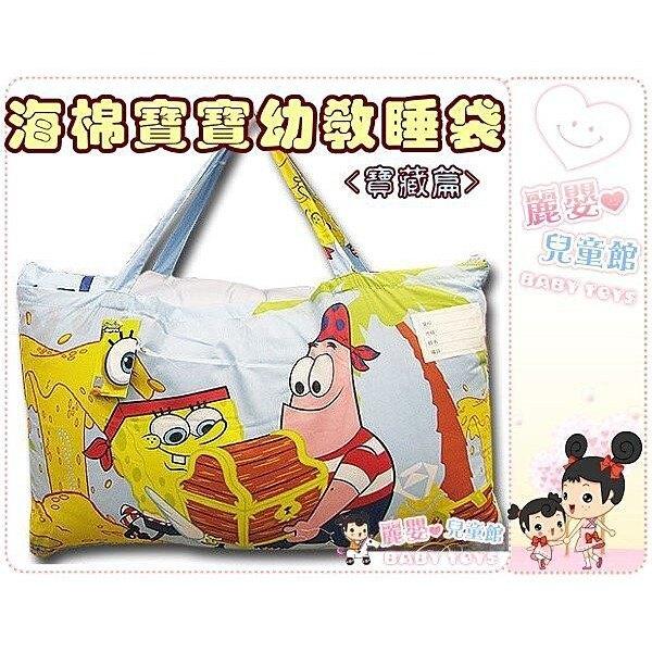 麗嬰兒童玩具館~幼稚園幼教睡袋二用兒童睡袋-台製款-史努比/海棉寶寶/米奇/朵拉.
