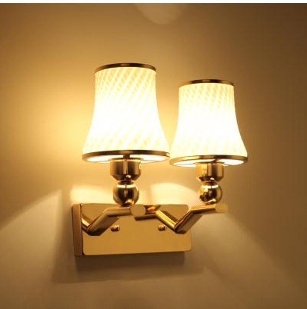 壁燈床頭燈墻壁臥室簡約現代創意歐式美式客廳led樓梯過道燈具LX 全館免運